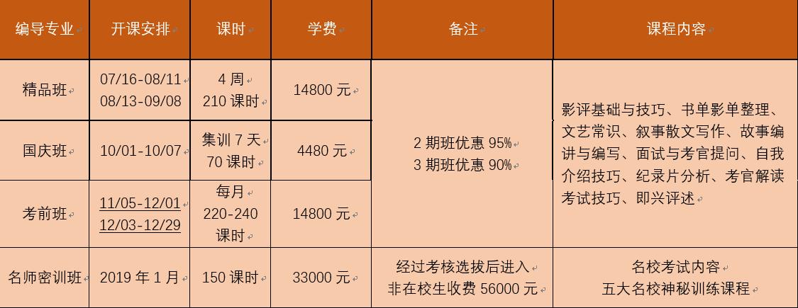 微信图片_20180917100748