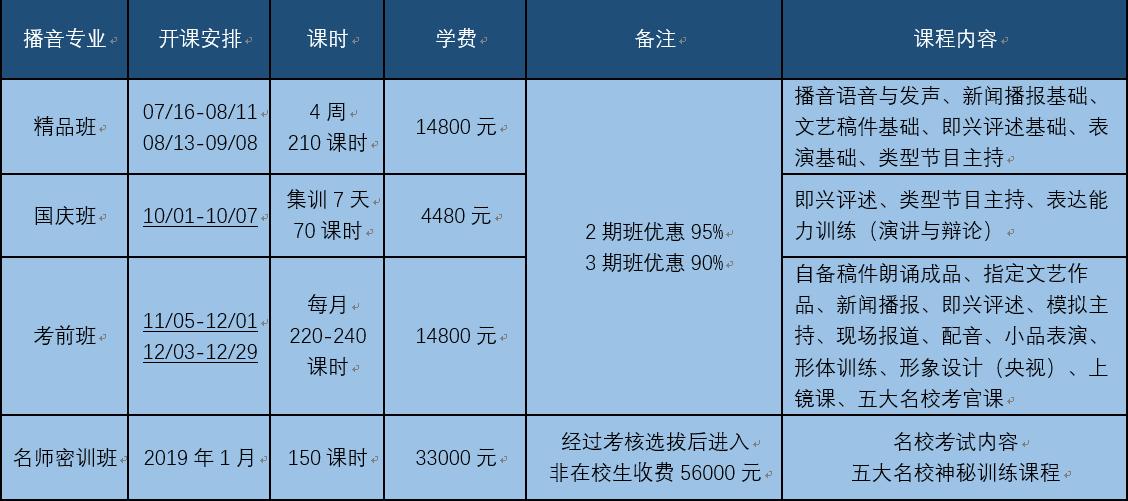微信图片_20180917100752