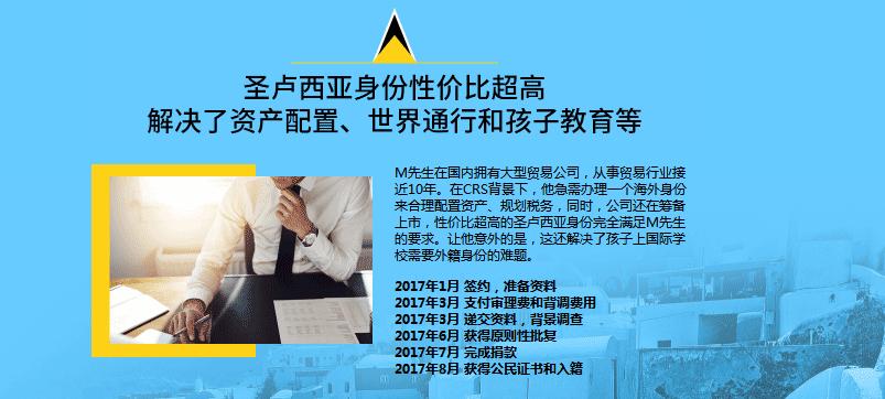 微信截图_20190102161455
