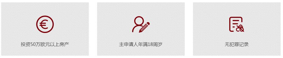 微信截图_20190102160324