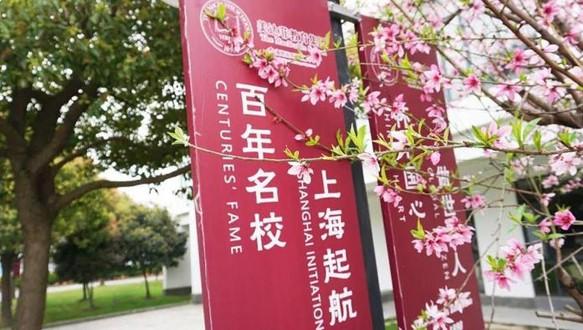 上海美达菲学校IBDP课程