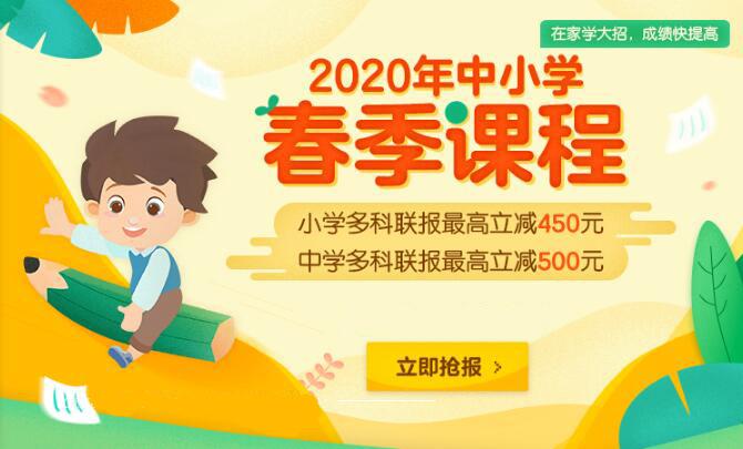 QQ截图20200120102243