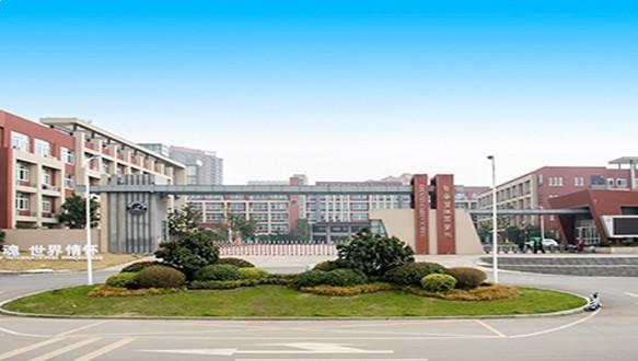 句容碧桂园学校融合课程(MYP)中学部