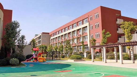 句容碧桂园学校融合课程(PYP)小学部