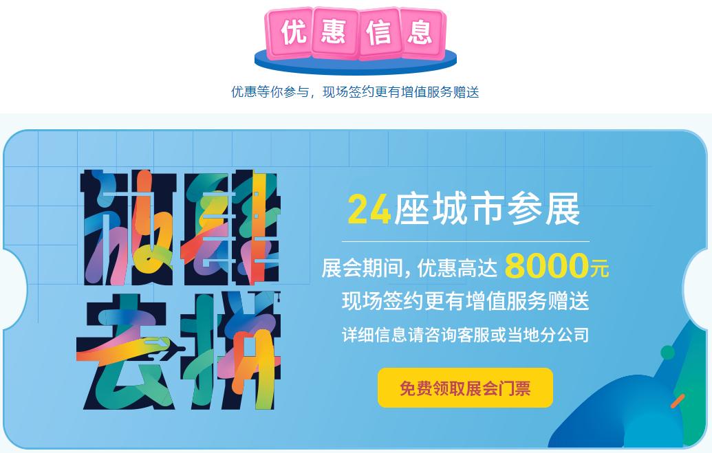 北京国际教育展-第49届启德国际教育展