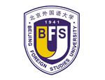 北京外国语大学雅思培训