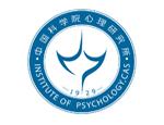 中科院心理研究所