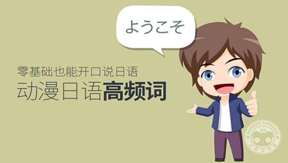 珠海日本动漫美术培训