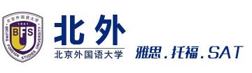 北京外国语大学雅思地址