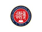 上海远博国际学校