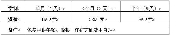 QQ截图20170913160337