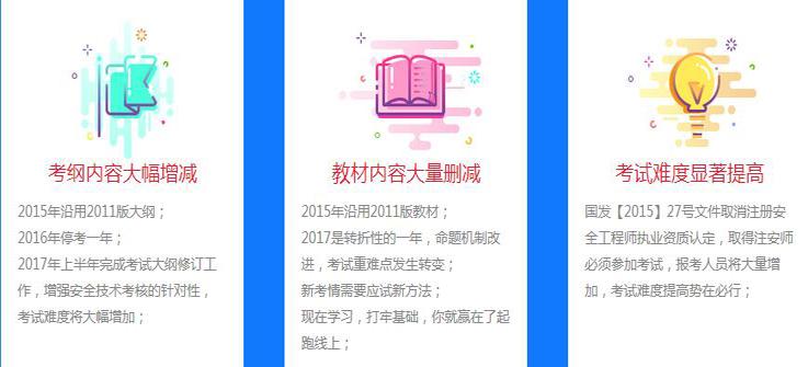 QQ截图20170920192321