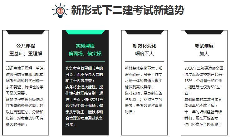 QQ截图20170920153429