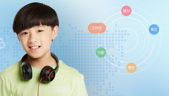 芜湖青少年英语课程