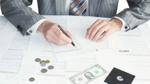 嘉兴仁和会计—会计初级职称全程精讲