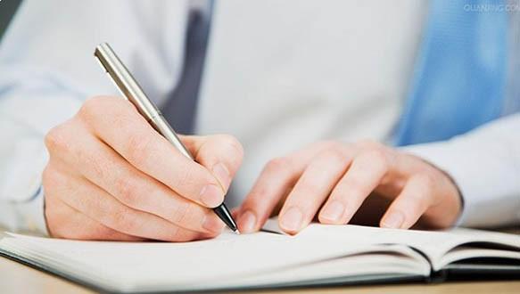 德阳仁和会计—管理类课程-主管会计班