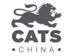 剑桥文理学校中国中心 CATS China