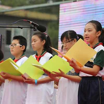 北京市二十一世纪国际学校小学部招生简章