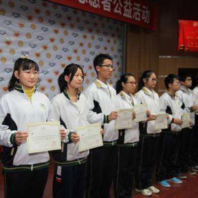 北京市二十一世纪国际学校高中部招生简章