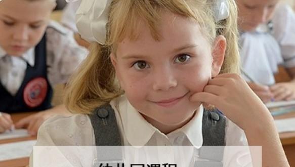 枫叶国际学校幼儿园课程