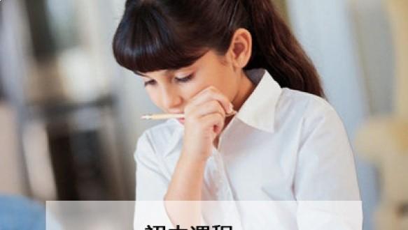 枫叶国际学校初中课程