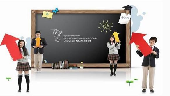 中国人民大学金融学专业(国际金融方向)在职课程研修班