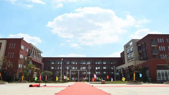 句容碧桂园学校IB国际高中