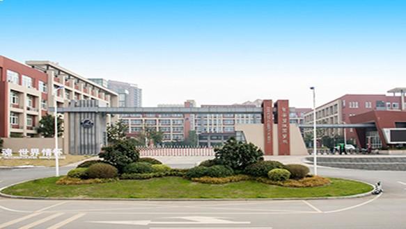 句容碧桂园学校A-LEVEL国际高中