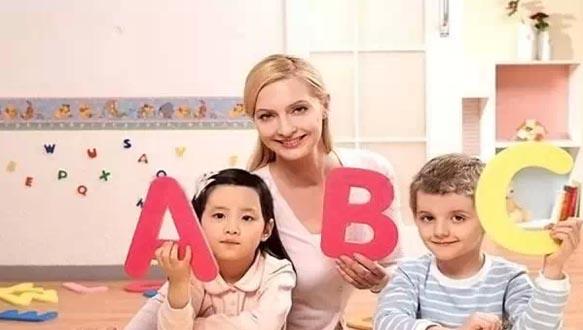 重庆英语口语外教一对一辅导班