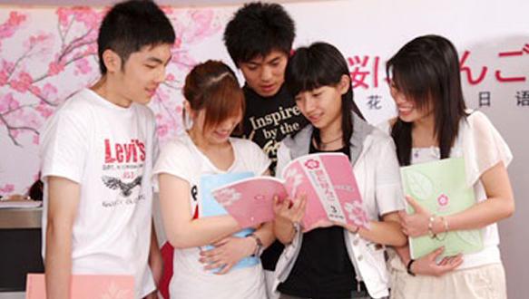 郑州日语高级名师精讲课程